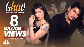 Amit Saini Rohtakiya Ghav Full Song Richa Gulati, Kaka Films |New Haryanvi Songs Haryanavi 2021