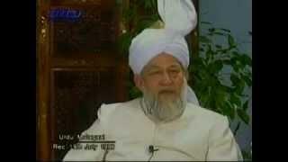 Urdu Mulaqat 19 July 1996.