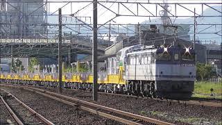 2017-11-01 9862レ キヤE195系甲種輸送