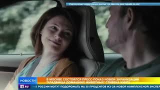 """К прокату в России готовится """"Кладбище домашних животных"""""""