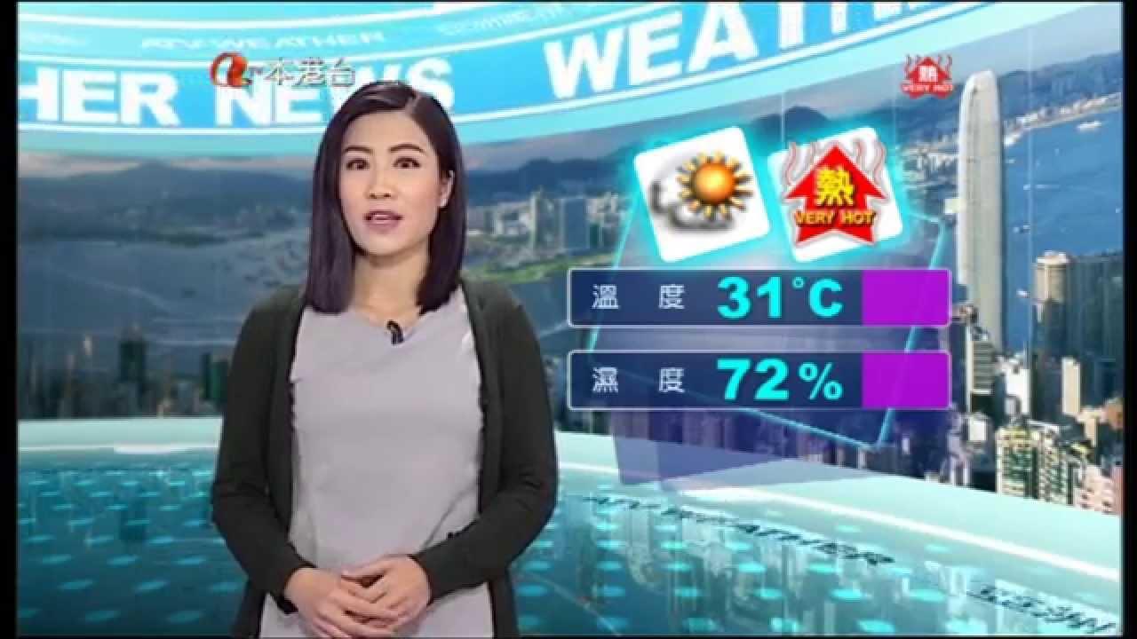 鄭穎宜 2015年8月7日 天氣報告 1250 - YouTube