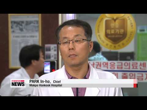 Sewol-ho ferry: Search for missing and investigations continue