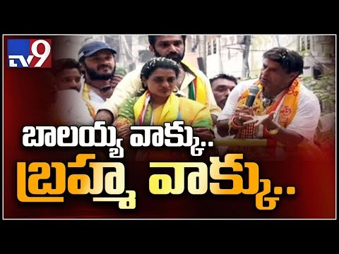 TDP leader Nandamuri Balakrishna Roadshow in Balanagar || Hyderabad - TV9
