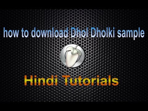 How to download Dhol Dholki sample
