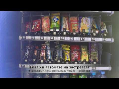 снековый автомат Jofemar Vision в Краснодар