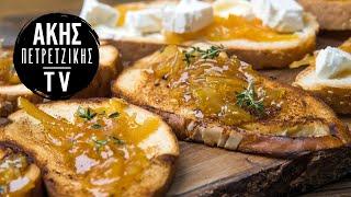Μαρμελάδα Πορτοκάλι & Λεμόνι Επ.3 | Kitchen Lab TV