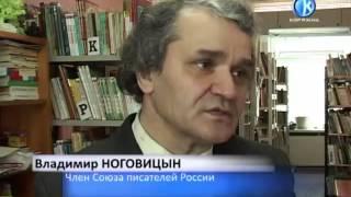05 03 2014 Бенефис В  В  Ноговицына