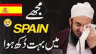 I was very sad in Spain - Molana Tariq Jameel Bayan - 23 February 2020