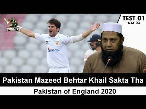 Inzamam ul Haq Latest Talk Shows and Vlogs Videos