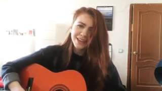 Егор Крид (KReeD) feat. Алексей Воробьев - Больше чем любовь (cover by Александра Бритковская)