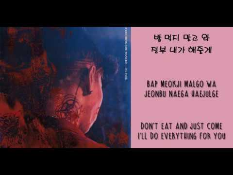 Jay Park DRIVE (Feat. GRAY) Lyrics [HAN/ROM/ENG]