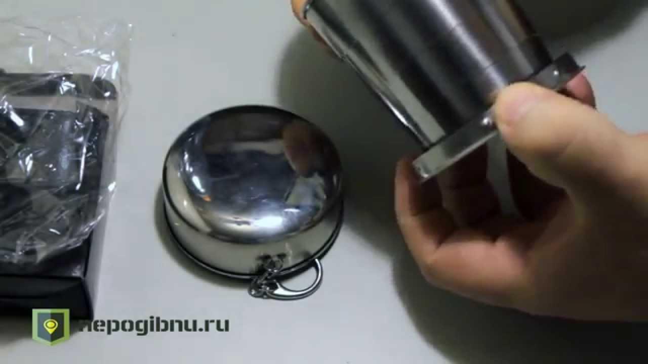 5 янв 2017. Миниатюрная складная подставка, которая выдерживает вес. Универсальный крепёж, позволяющий легко закрепить на велосипеде фонарь, телефон или бутылку с водой. Купить. Металлический стаканчик.
