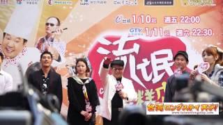 長澤まさみさんが参加した台湾ドラマのサイン会イベントが1月11日に台北...