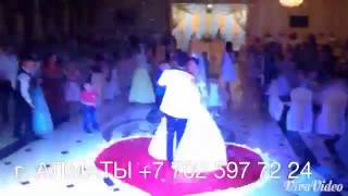 Шоу программа   на свадьбу спецэффектами