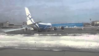москвадомодедово сочи уральские авиалинии airbus a321 vq boc