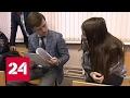 """Справки сыграли злую шутку: Мара Багдасарян может лишиться """"прав"""" на всю жизнь"""