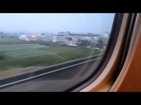 Taiwan High Speed Train - Business Class