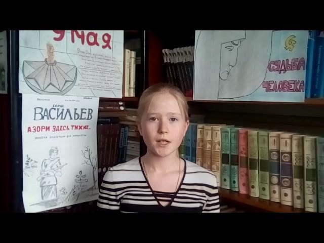 Изображение предпросмотра прочтения – АннаЗаболотных читает произведение «Жди меня иявернусь…» К.М.Симонова