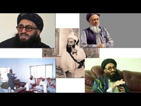 حرکت انقلاب اسلامی مردم افغاستان