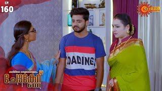 Chocolate - Episode 160 | 3rd Jan 2020 | Surya TV Serial | Malayalam Serial