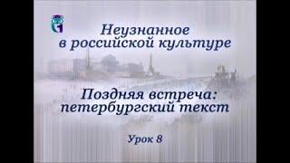Урок 8. Беседы Ахматовой с Лермонтовым: что открылось за потаенной дверью души?