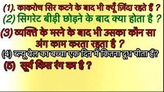 सवाल आपके और जवाब हमारे  sawal aapke aur jawab hamare  sawal jawab part (1)