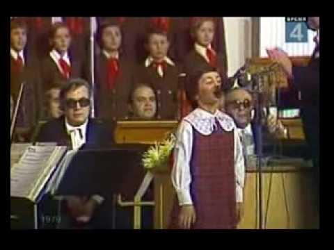 Песенка Красной Шапочки. БДХ, 1979.