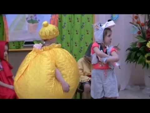 Сценарий спектакля для начальной школы сказка на новый лад