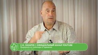 С.Н. Лазарев | Свидетели Иеговы, Агни-йога и белая магия