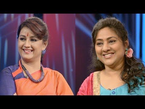 Onnum Onnum Moonu Season2 I Menaka & Rohini on the floor I Mazhavil Manorama