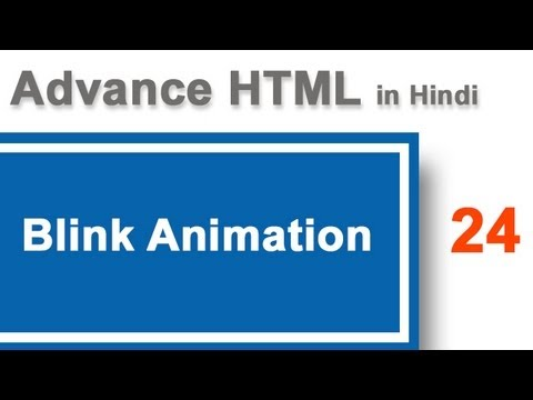 Blink Animation on fonts in HTML in Hindi