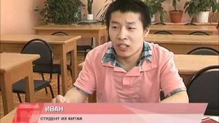 Уссурийск глазами китайских студентов.wmv