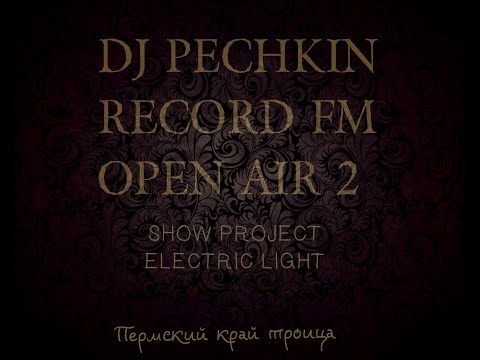 DJ PECHKIN AND SHOW PROJECT ELECTRIC LIGHT