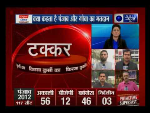 Which party is going to form government in Goa and Punjab