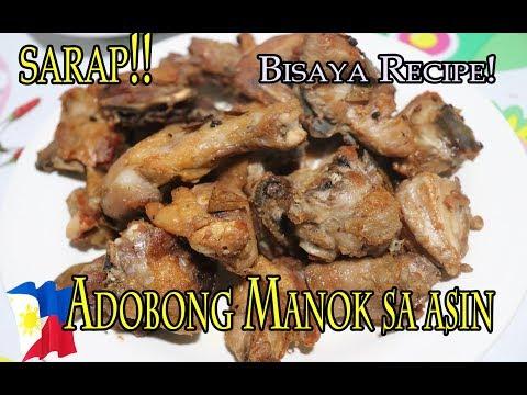 Chicken Adobo in Salt | Adobong Manok sa Asin | Bisaya Recipe