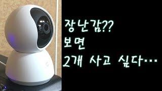 샤오미 미지아360 1080p 개봉 과 설치, cctv…