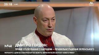 Гордон о том, какие политические силы нынешней Верховной Рады заинтересованы в роспуске парламента