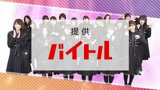 欅坂46のあっぷっプり 渡辺梨加.
