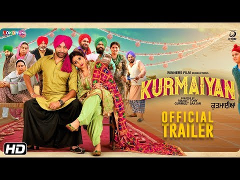 KURMAIYAN ( Official Trailer ) Harjit Harman , Japji Khaira , Gurmeet Saajan | Rel. On 14th Sept