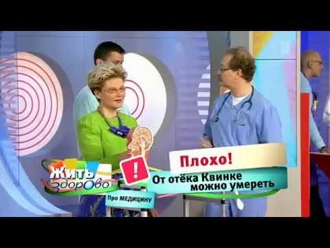 /sbros-lishnee - Главная