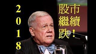 精準大預言!投資大師羅傑斯「這個國家將觸發黑天鵝!」