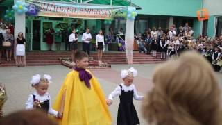 Первый звонок-2016 в гимназии №2 г.Солигорска