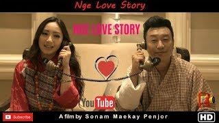 Nge Love Story Bhutanese Movie , Coming Soon, Thimphu Tshechu 2017, HD