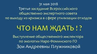 видео ИА REGNUM | 3aservice.ru | Страница 2