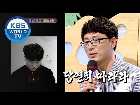 I can't live like this anymore.Please shine a ray of light on me[Hello Counselor/ENG,THA/2018.04.30]