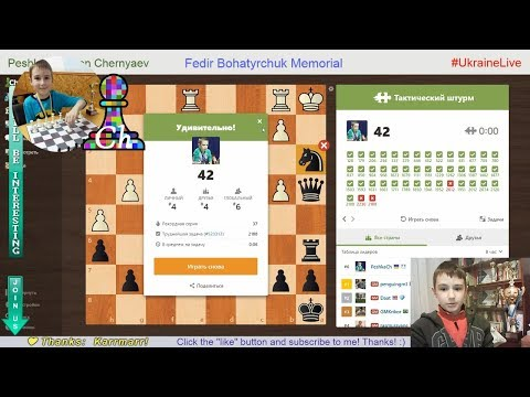 Chess prodigy Tihon (8 y.o.) did 42! Puzzle Rush on Chess.com. And what about you? 01/12/2018