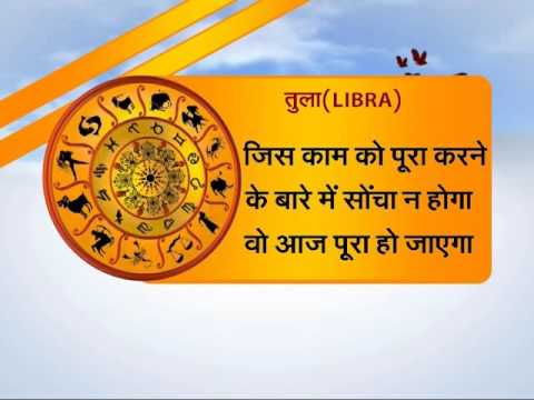 today horoscope of libra in hindi