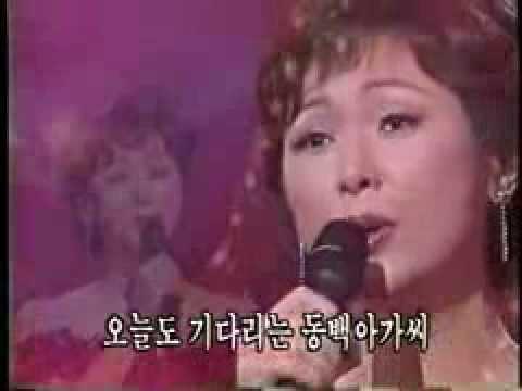 Korean Trot - Lady Dongbaek (동백아가씨) By 김용임