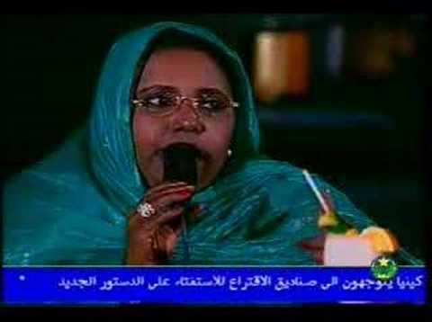 dimi mauritanie