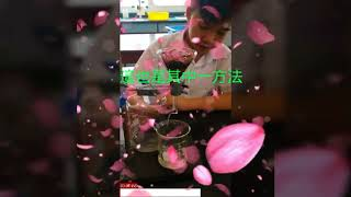 Publication Date: 2017-10-11 | Video Title: S02 宣道會陳朱素華紀念中學